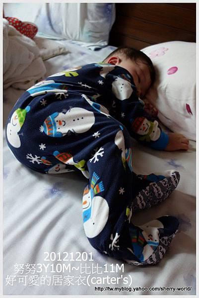 2-1011201可愛的睡衣1