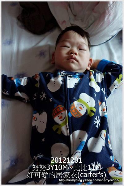 3-1011201可愛的睡衣2