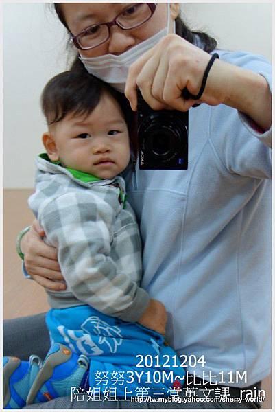 10-1011204拍照辦護照9