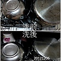 28-洗碗機1