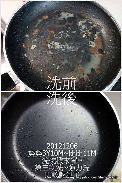29-洗碗機2