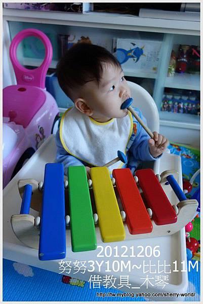 1-教具_木琴
