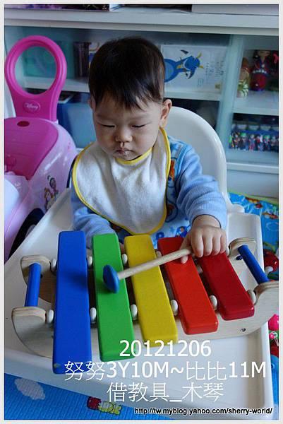 2-教具_木琴1