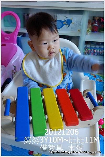 3-教具_木琴2