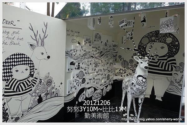 05-勤美術館4