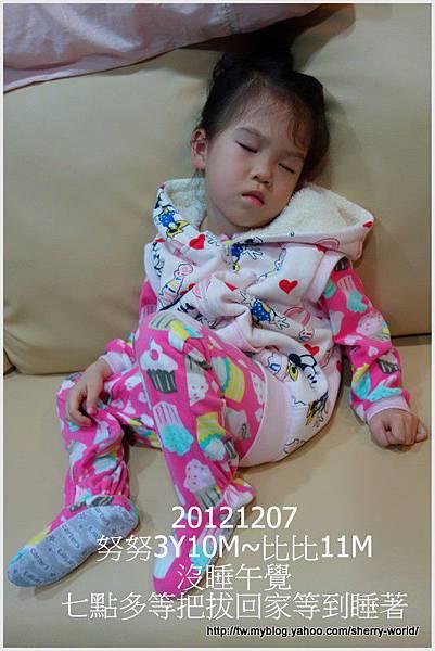 4-等爸爸到睡著