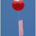 031-1011212新社花海26