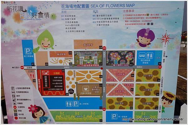 039-1011212新社花海34