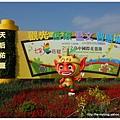 040-1011212新社花海35