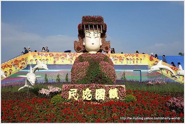 043-1011212新社花海38