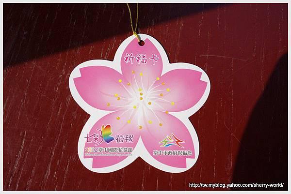 081-1011212新社花海76