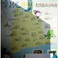 098-1011212新社花海93