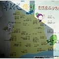 099-1011212新社花海94