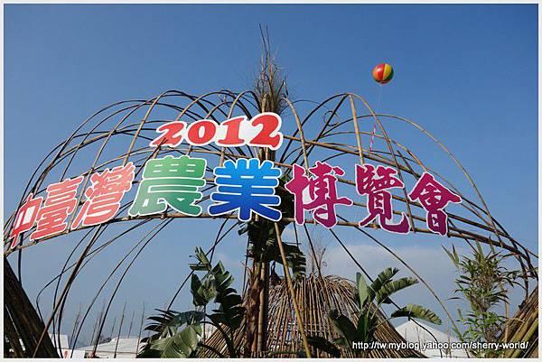 101-1011212新社花海96