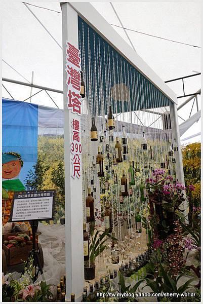 122-1011212新社花海117