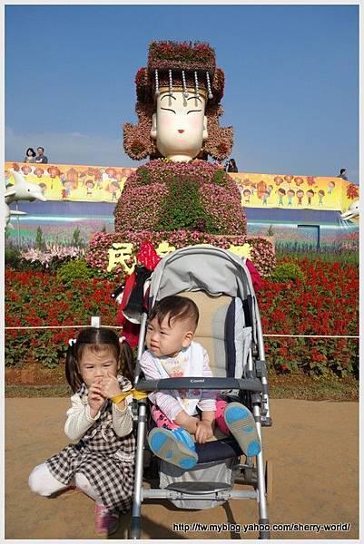 045-1011212新社花海40