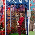 127-1011212新社花海122