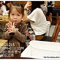 42-101121541