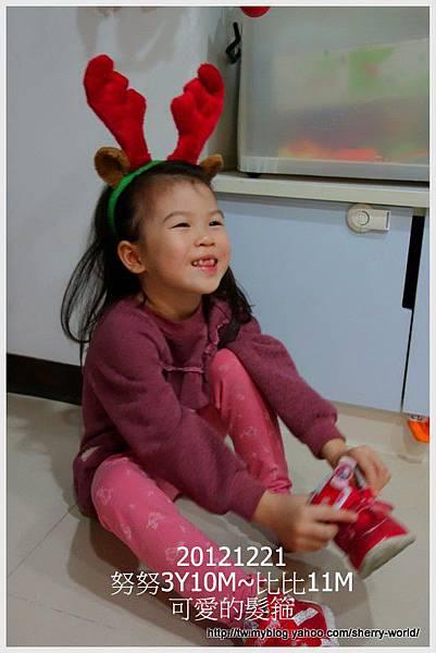 02-1011221聖誕晚會2