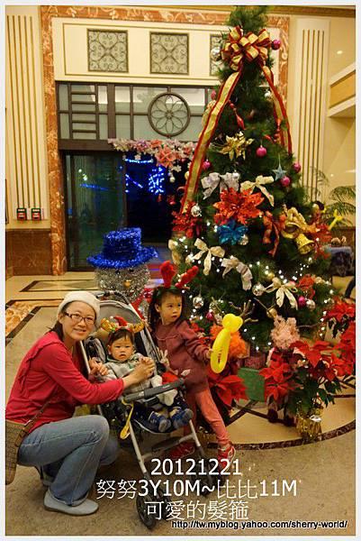 09-1011221聖誕晚會10