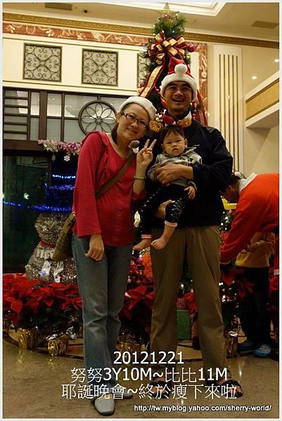 16-1011221聖誕晚會