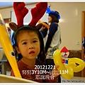 18-1011221聖誕晚會18