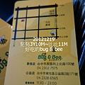 26-DSC01780