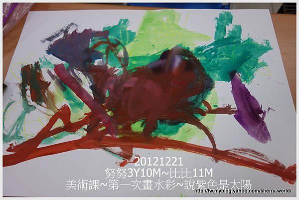 08-1011221聖誕晚會27
