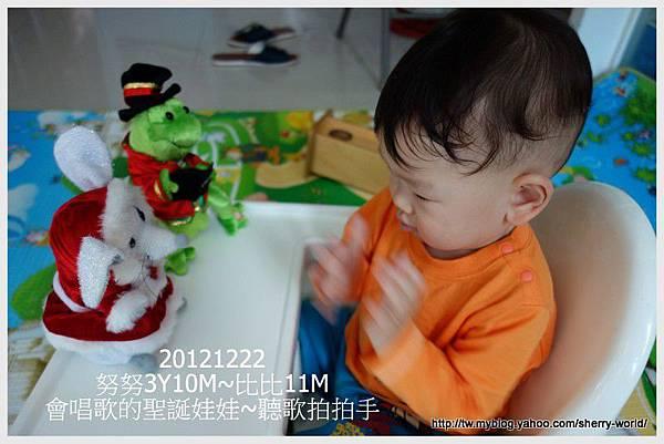 3-1011222聖誕小玩意2
