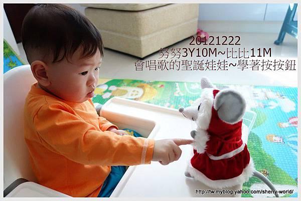 4-1011222聖誕小玩意3
