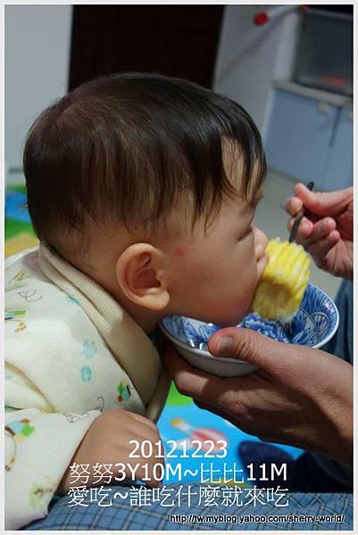 1-1011223吃玉米