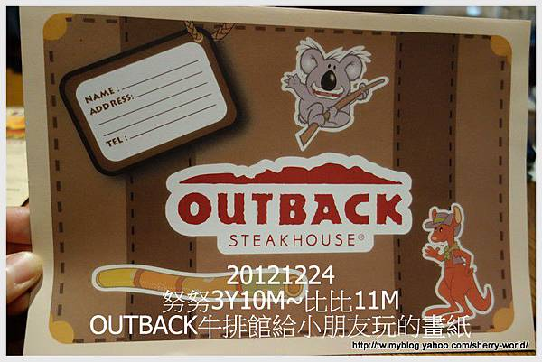 01-outback