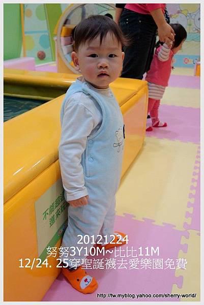 01-1011224outback &愛樂園