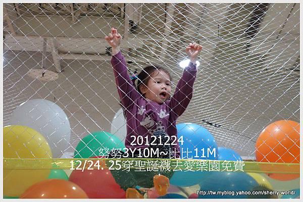 02-1011224outback &愛樂園1