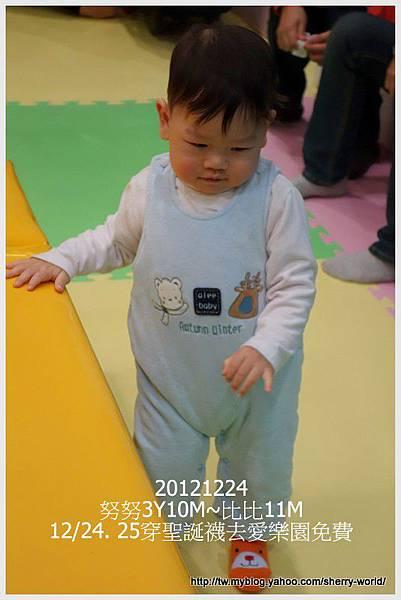 03-1011224outback &愛樂園2