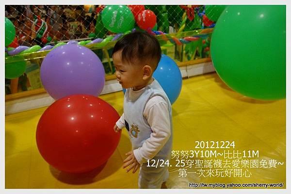 08-1011224outback &愛樂園8