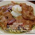 13-101122585c早午餐12