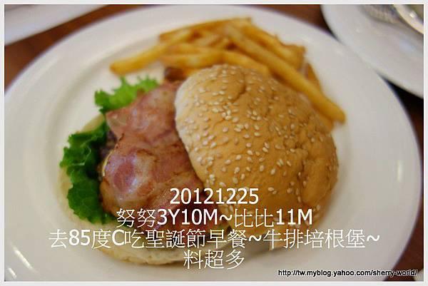 14-101122585c早午餐13