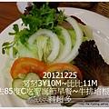15-101122585c早午餐14