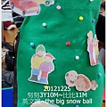 08-1011225英文課_the big snow ball7
