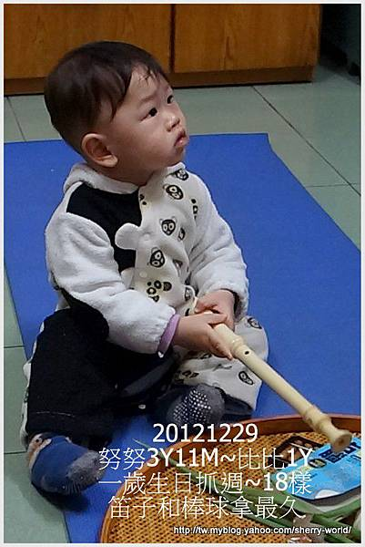 8-1011229慶生13