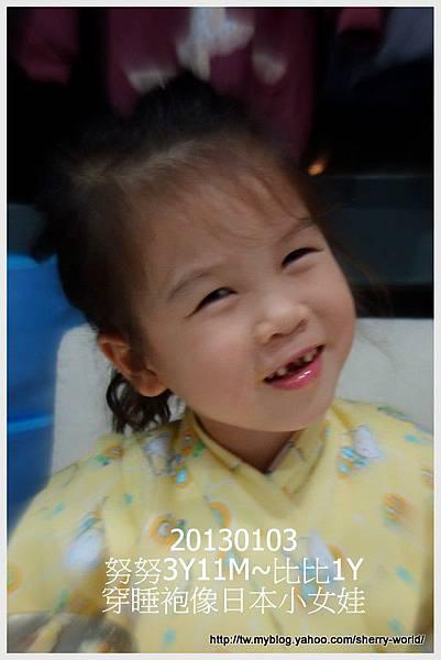 04-1020103穿睡袍像日本小女娃3