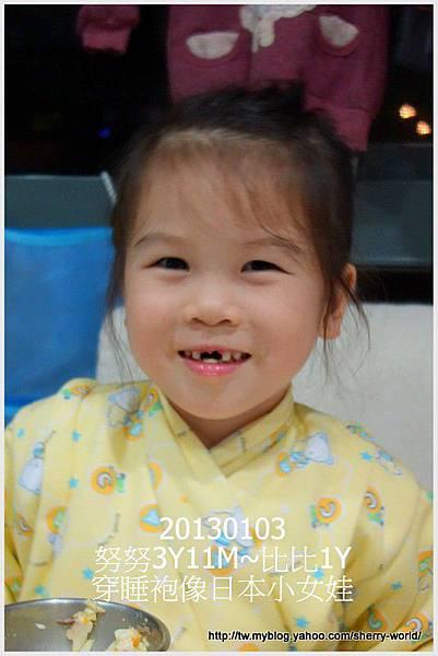 06-1020103穿睡袍像日本小女娃4