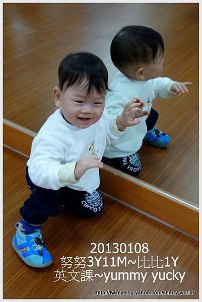 01-1020108英文課_yummy or yucky