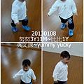 03-1020108英文課_yummy or yucky2