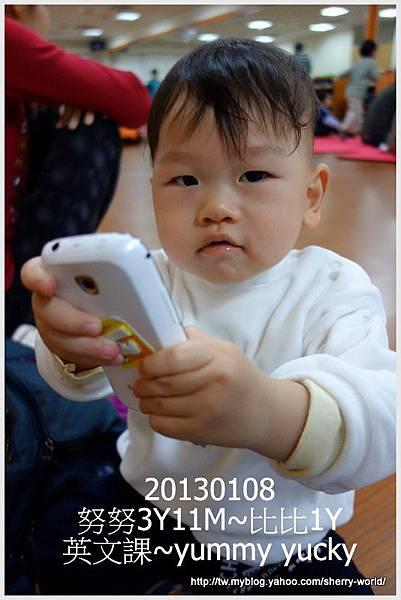 08-1020108英文課_yummy or yucky7