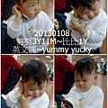 09-1020108英文課_yummy or yucky8