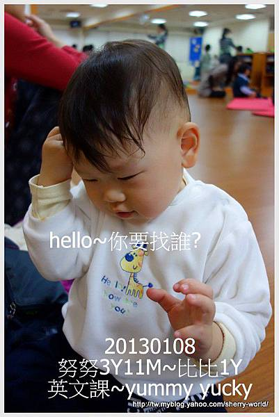 10-1020108英文課_yummy or yucky9