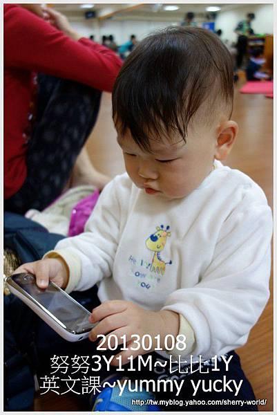 11-1020108英文課_yummy or yucky10