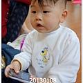 12-1020108英文課_yummy or yucky11